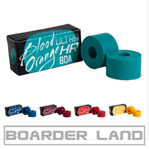 Blood Orange Barrel Bushings